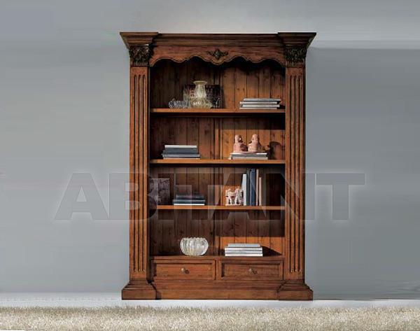 Купить Библиотека Coleart Librerie 03609