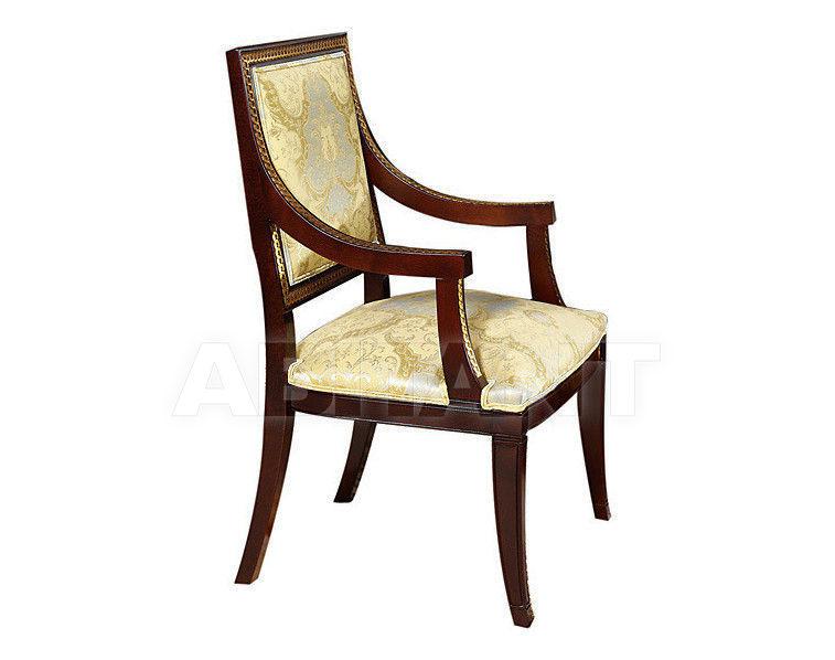 Купить Стул с подлокотниками Soher  Venecia Collection 3857 C