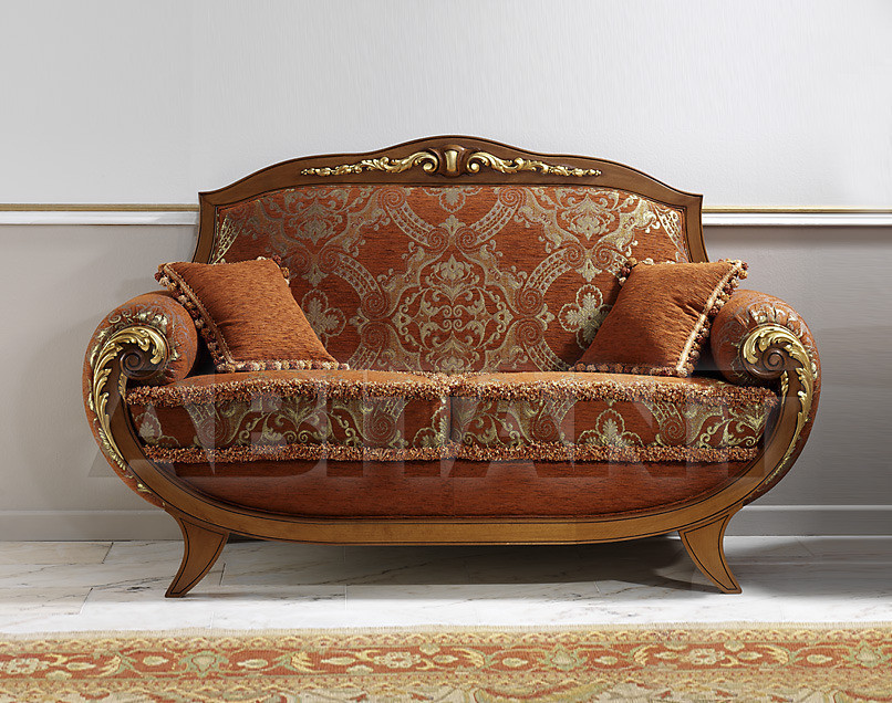 Купить Диван Soher  Sofas 3888 C