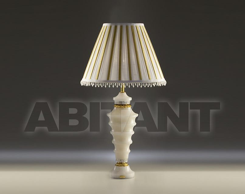 Купить Лампа настольная Soher  Lamparas 7129 BB-OF