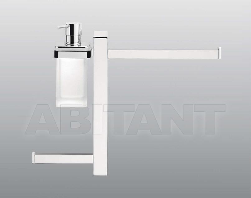 Купить Набор аксессуаров Colombo Design Units B9124.S