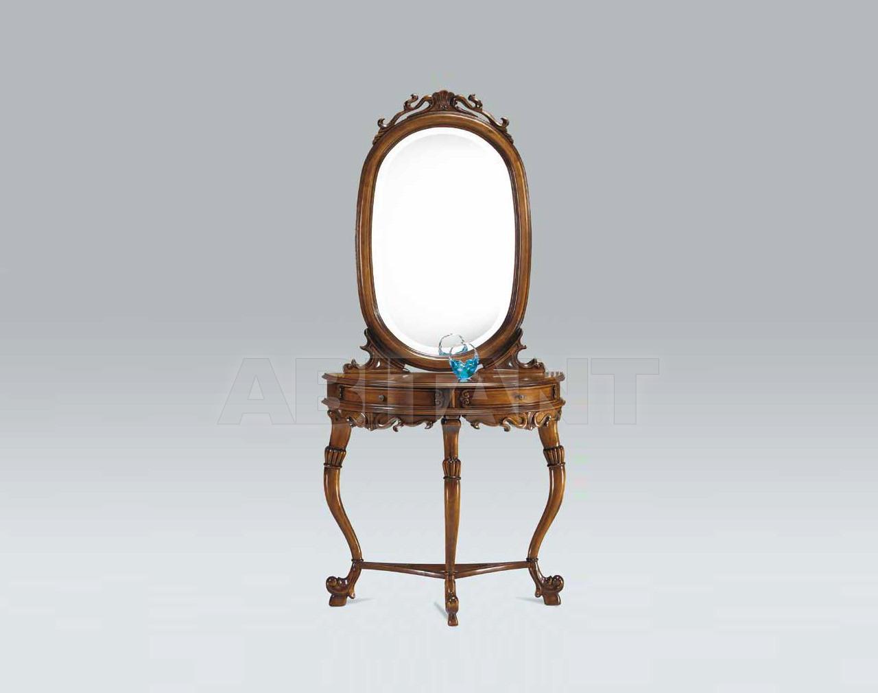 Купить Композиция Metamorfosi Il Mobile In Stile 5622 +5623