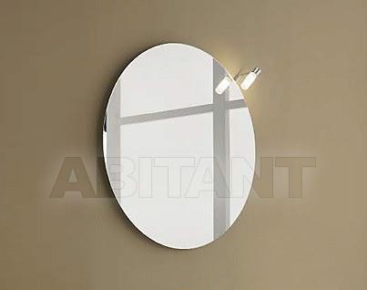 Купить Зеркало Progetto Bagno Iquba SP 7603
