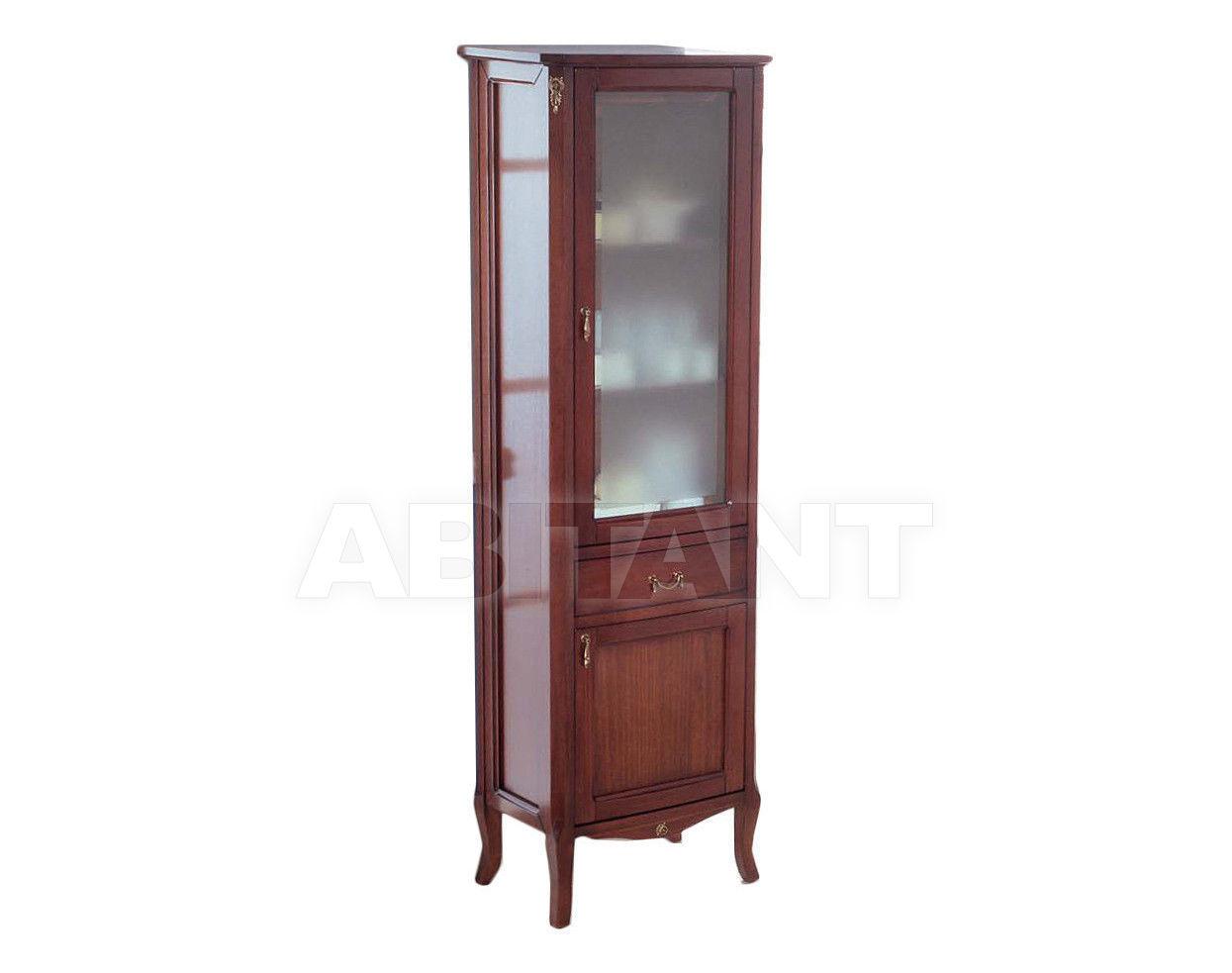 Купить Шкаф для ванной комнаты Aquos Stilo 830104