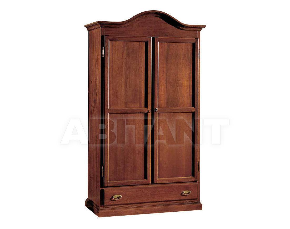 Купить Шкаф гардеробный Metamorfosi Focolare 6924