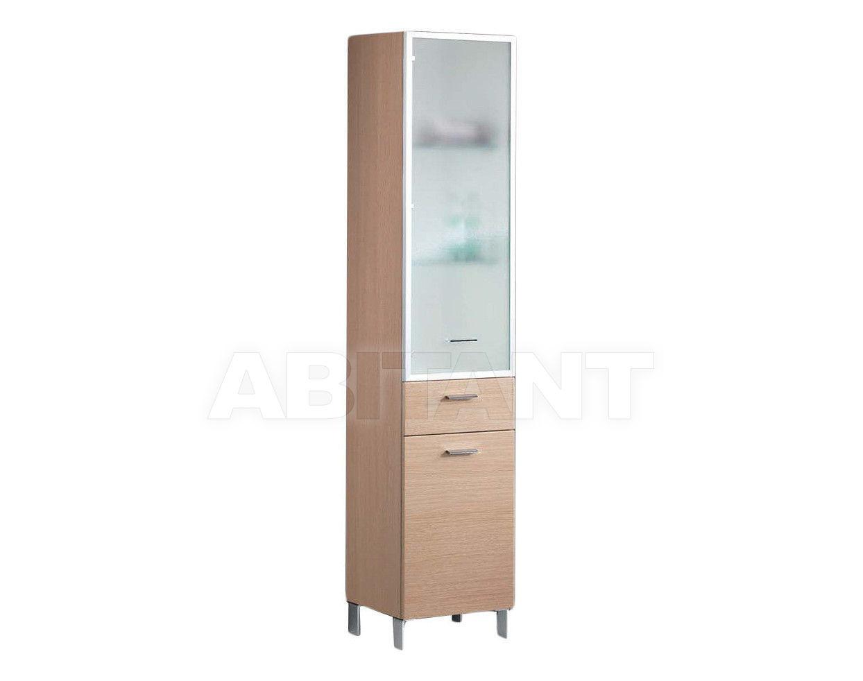 Купить Шкаф для ванной комнаты Aquos Pepe 834111
