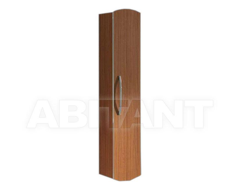 Купить Шкаф для ванной комнаты Aquos Luna 835112