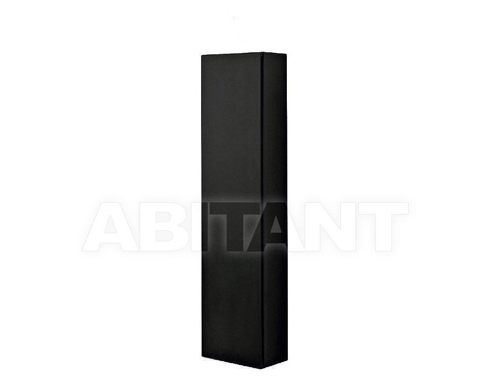 Купить Шкаф для ванной комнаты Aquos Max 801113