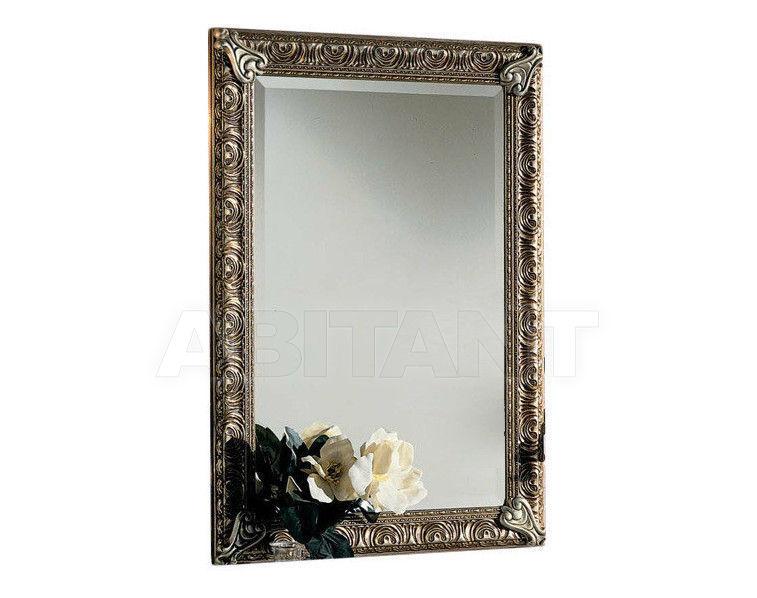 Купить Зеркало настенное Lineatre Silver 27001A