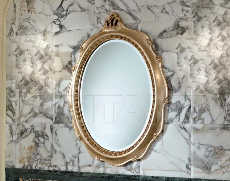 Купить Зеркало Lineatre Londra 17003