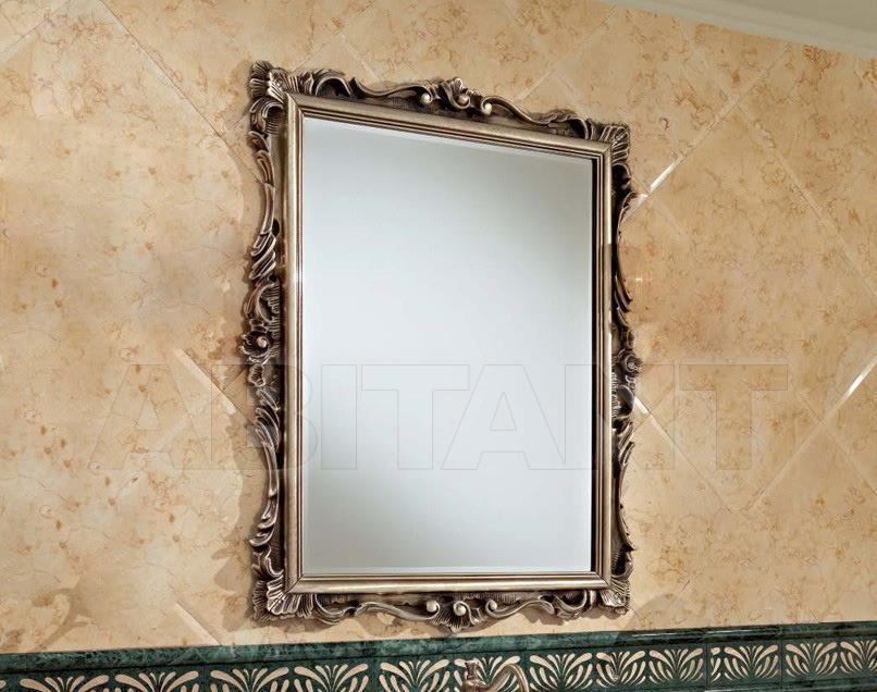 Купить Зеркало настенное Lineatre Lady 80003