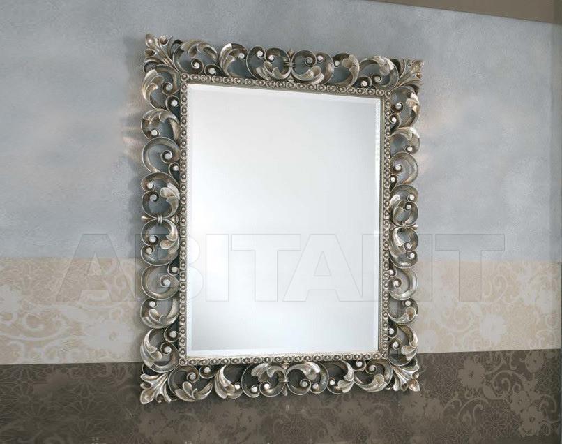 Купить Зеркало настенное Lineatre Savoy 88003