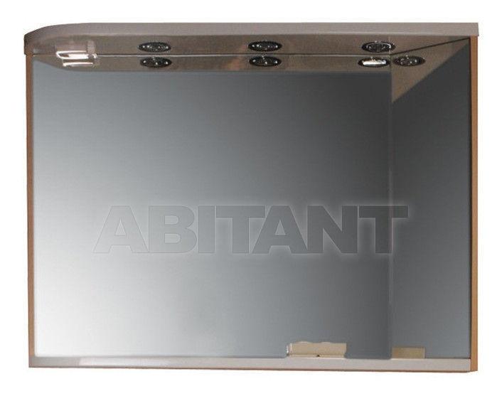 Купить Зеркало Ravak Praktik X000000161 M 780 R