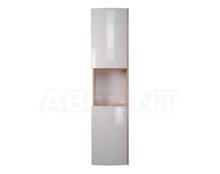 Купить Шкаф для ванной комнаты Ravak Praktik X000000166 SB Uni Praktik