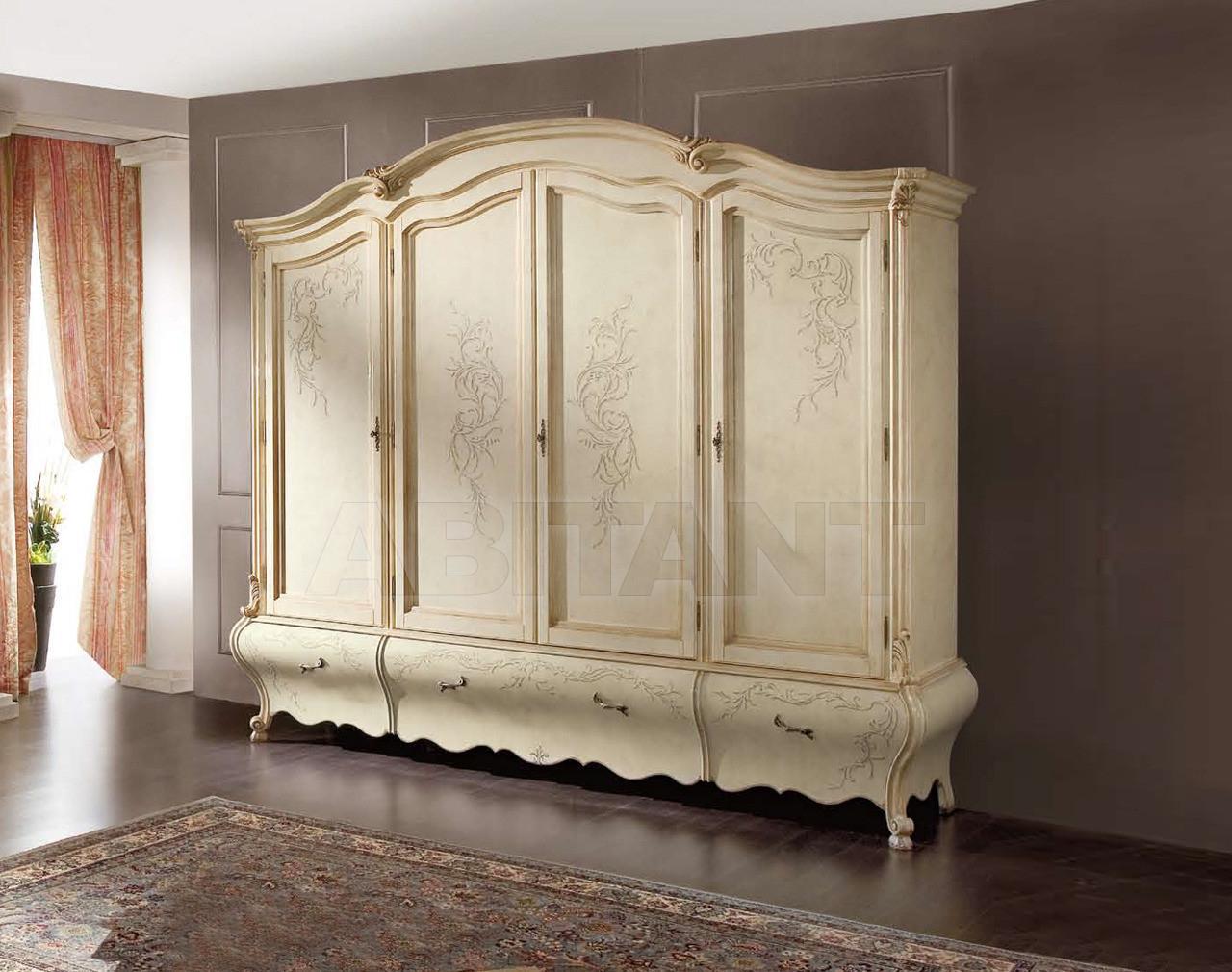 Купить Шкаф гардеробный Metamorfosi Exclusive E39