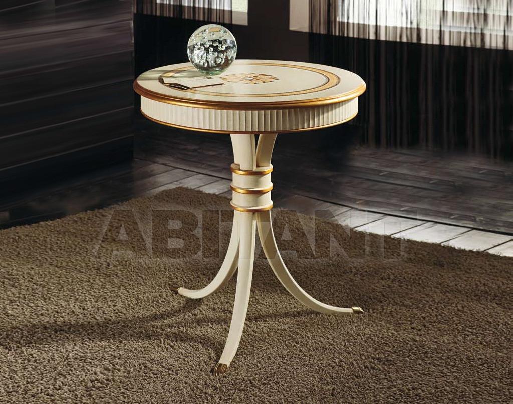 Купить Столик кофейный Metamorfosi Exclusive E76