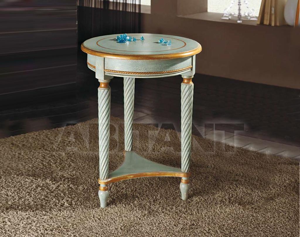 Купить Столик кофейный Metamorfosi Exclusive E77