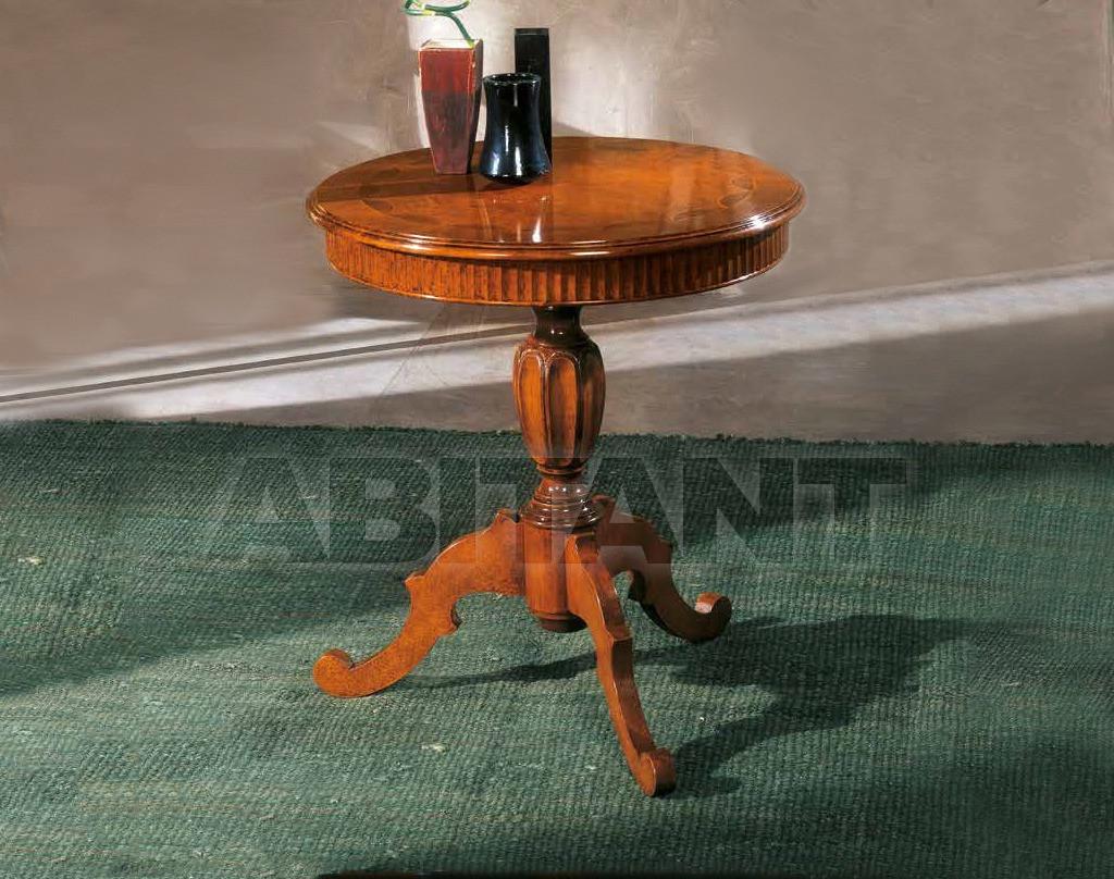Купить Столик приставной Metamorfosi Classico Day 805-13
