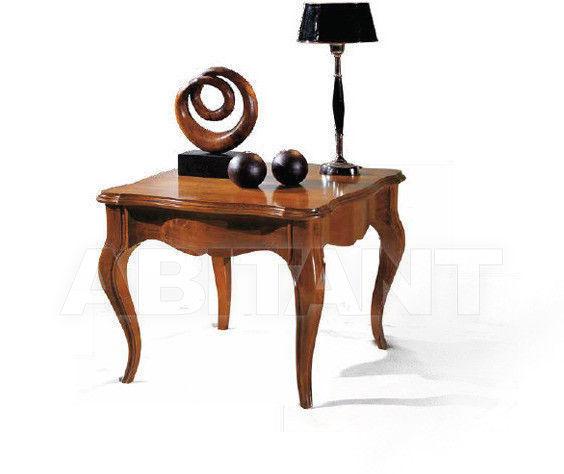 Купить Столик приставной Metamorfosi Classico Day 794-13