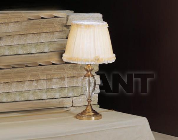 Купить Лампа настольная Irilux Class 23A851