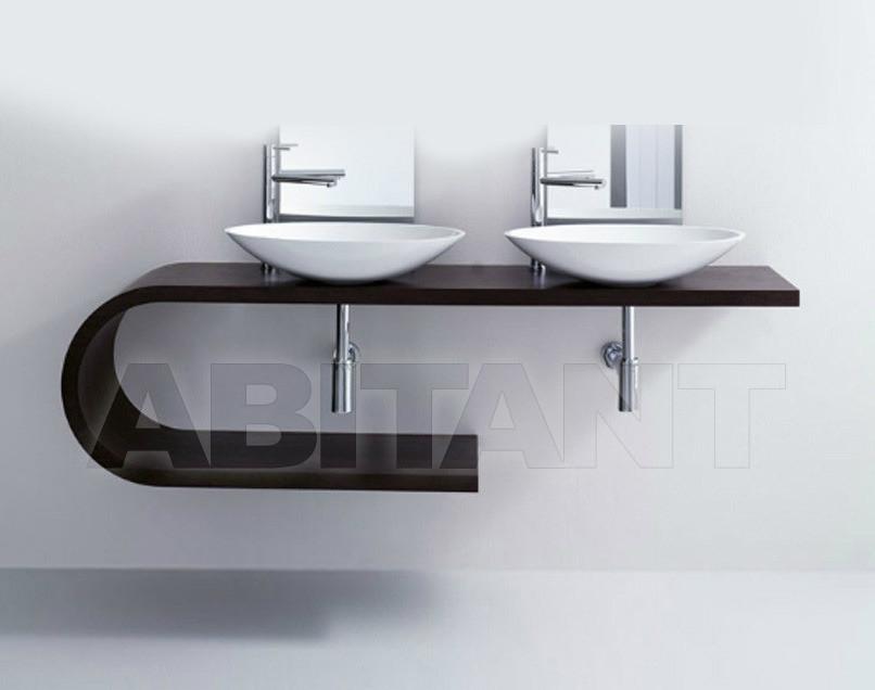 Купить Консоль Mastella Design 2011 JE17 SX