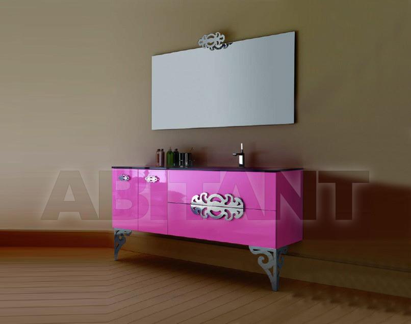 Купить Модульная система Eurolegno Glamour glamour set 4