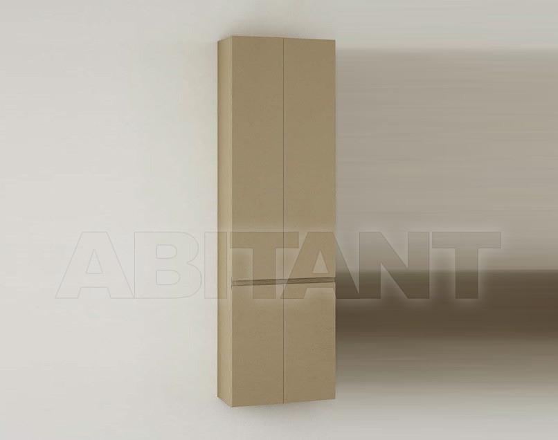 Купить Шкаф для ванной комнаты Puntotre Arredobagno Young CP 616
