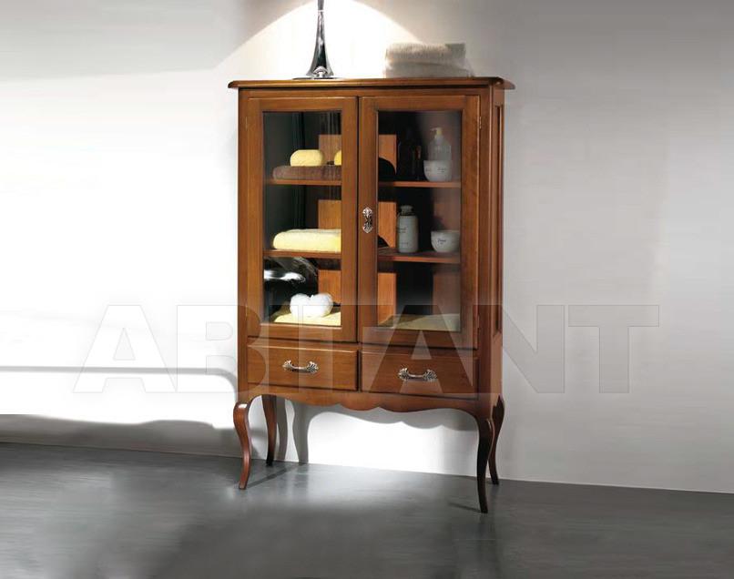Купить Шкаф для ванной комнаты Metamorfosi Aqua B65N