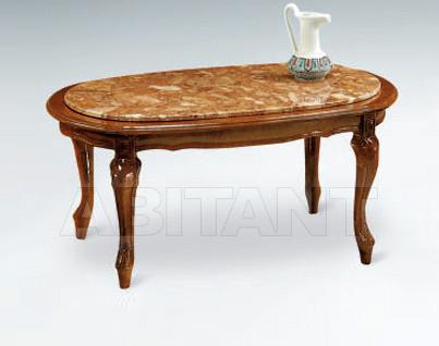 Купить Столик кофейный Metamorfosi Il Mobile In Stile 5816