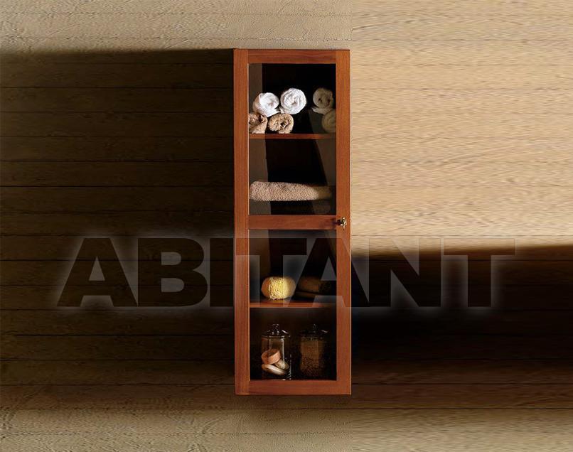 Купить Шкаф для ванной комнаты Tiferno Mobili Sophi 7472