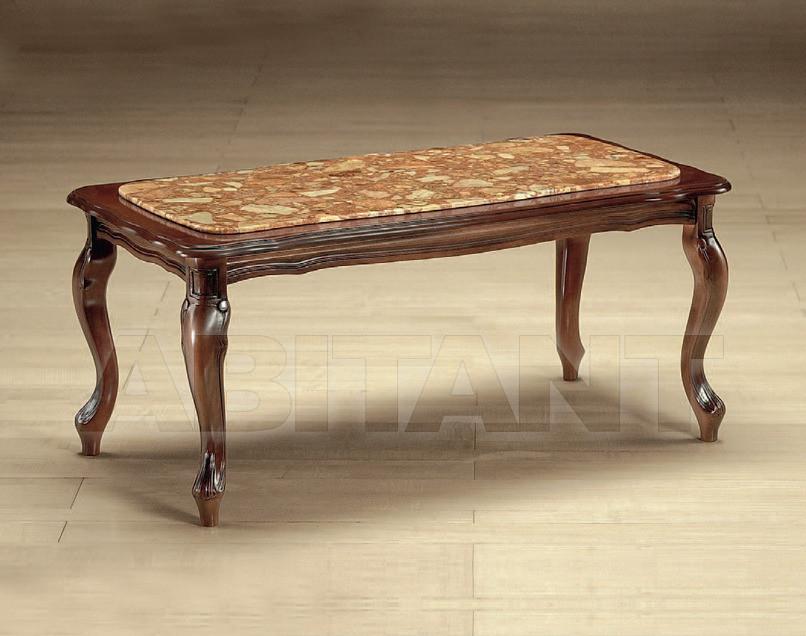 Купить Столик кофейный Morello Gianpaolo Red 48/K