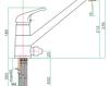 Смеситель для кухни Fiore Aqua 39 CR 4183 Современный / Скандинавский / Модерн