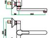 Смеситель для раковины Fiore Aqua 76 CR 7440 Современный / Скандинавский / Модерн