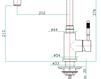 Смеситель для раковины Fiore Aqua 44 CR 5480 Современный / Скандинавский / Модерн