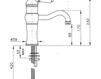 Смеситель для раковины Nicolazzi Aqua  3471 GB 40 Современный / Скандинавский / Модерн