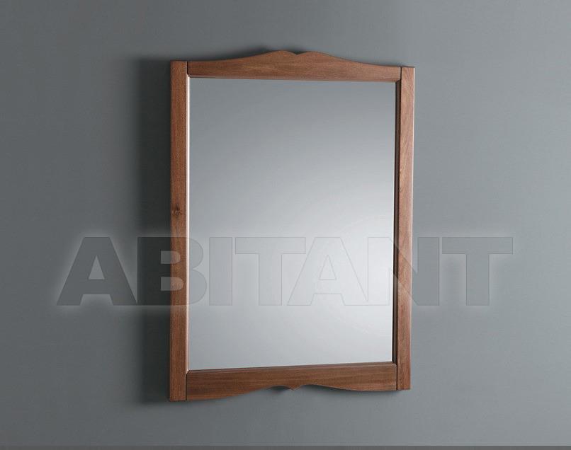 Купить Зеркало Simas Arcade ARS1