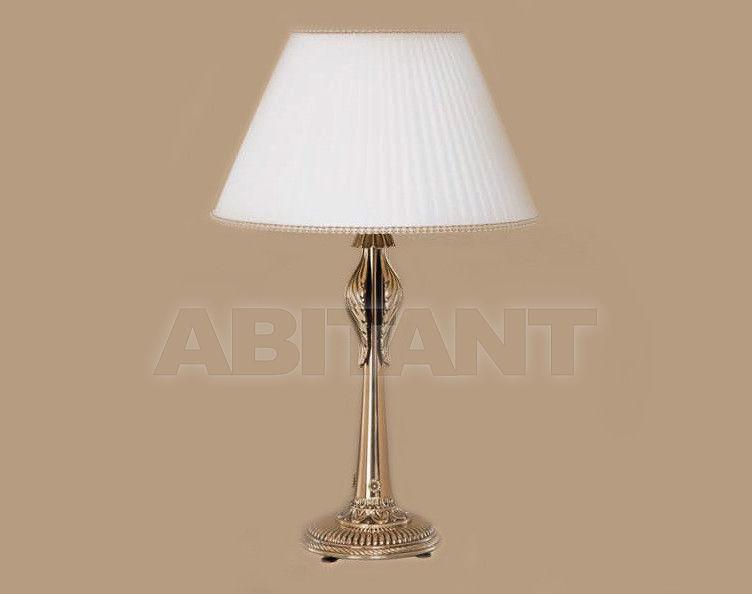 Купить Лампа настольная Creval Arena 746R