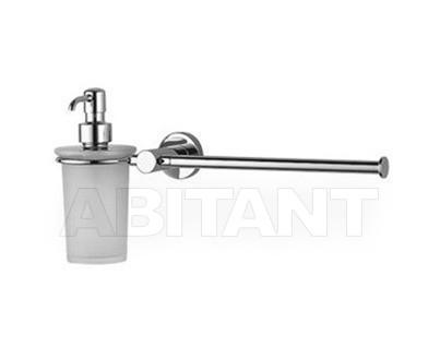 Купить Набор аксессуаров Colombo Design Plus W4974