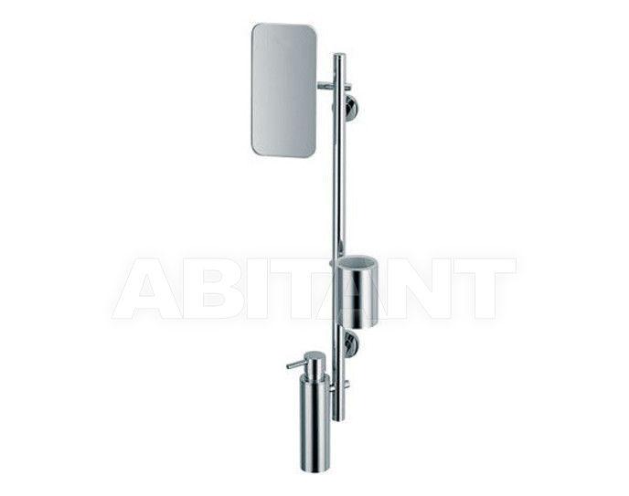 Купить Набор аксессуаров Colombo Design Plus W4924