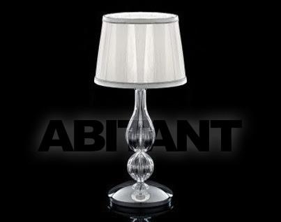 Купить Лампа настольная Sylcom s.r.l. Segno 1422/20 CP CR