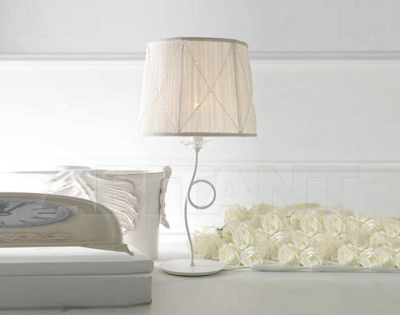 Купить Лампа настольная Irilux Paris 40A67