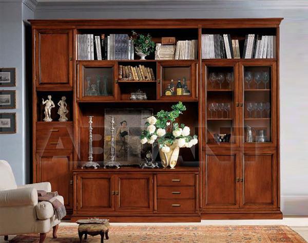 Купить Шкаф книжный Coleart Librerie 59023