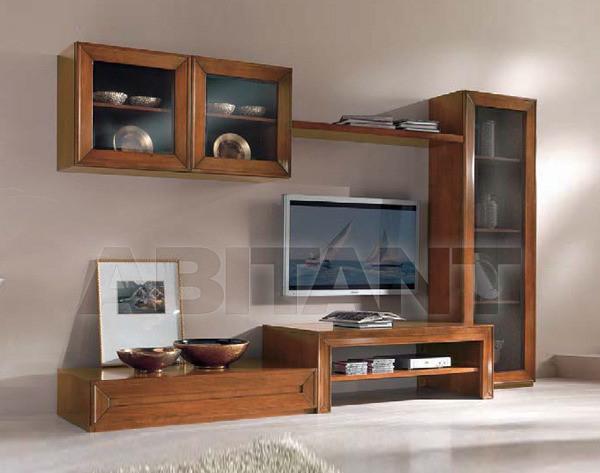 Купить Модульная система Coleart Librerie 23404