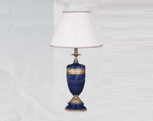 Купить Лампа настольная Riperlamp Tracat 264R AQ