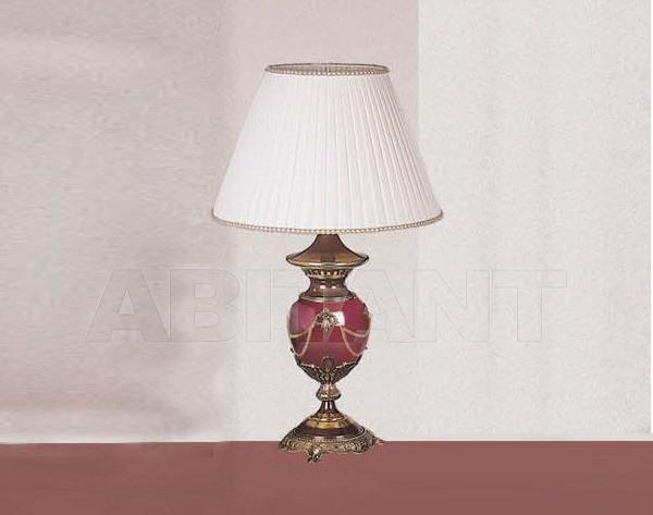 Купить Лампа настольная Riperlamp Tracat 201R AY