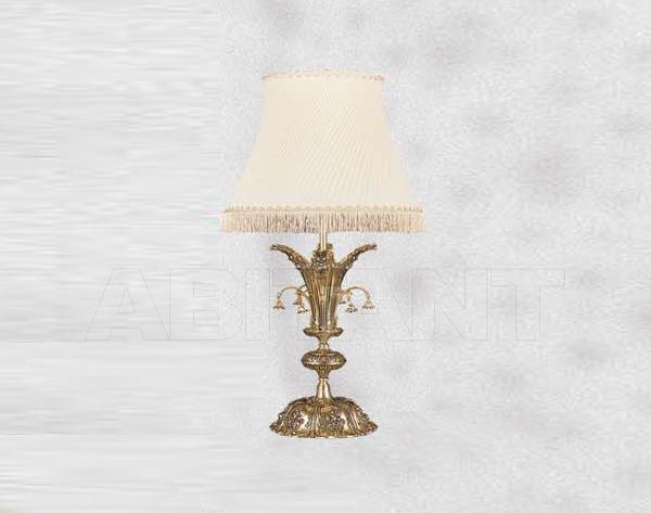 Купить Лампа настольная Riperlamp Tracat 003R AA