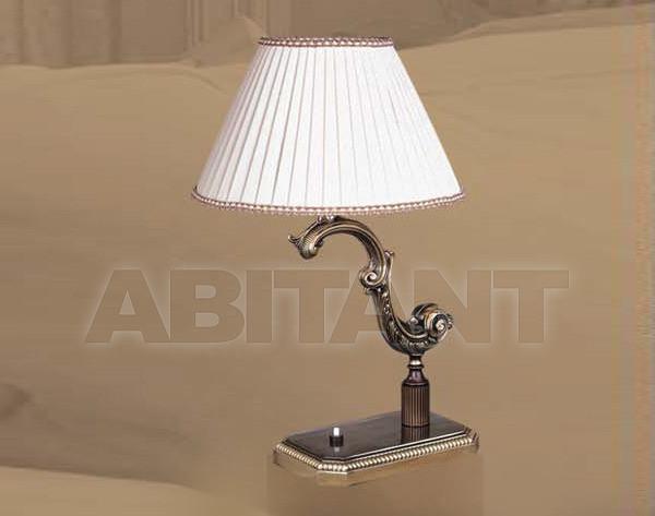 Купить Лампа настольная Riperlamp Tracat 236S