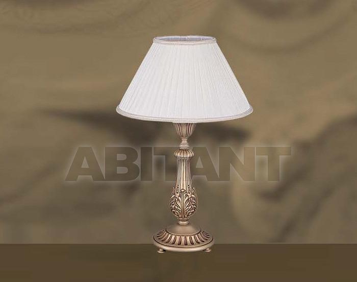 Купить Лампа настольная Riperlamp Tracat 202R AQ