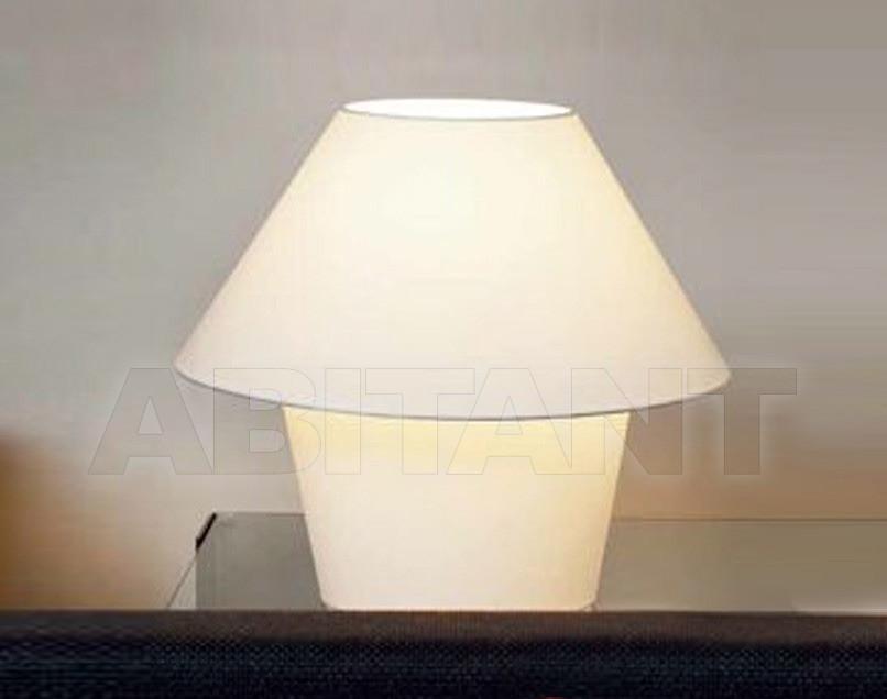 Купить Лампа настольная Faro Home 2013 29907