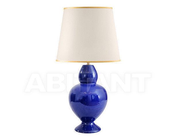 Купить Лампа настольная Cavio srl Verona LVR 980 CG AO